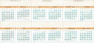 Free Three Month Online Printable 2011 Calendar