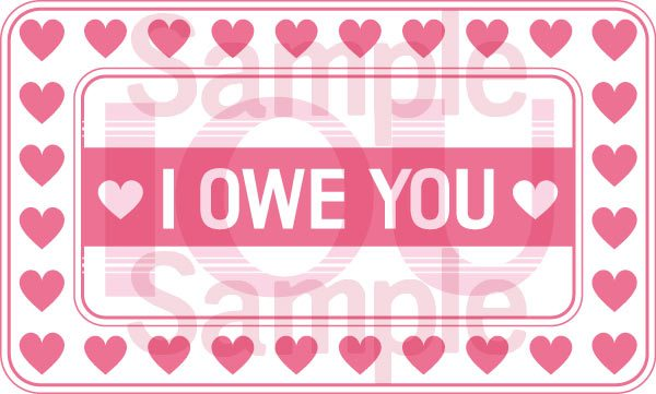 Printable IOU template for Valentine 39 s